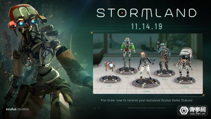 stormland-bonus