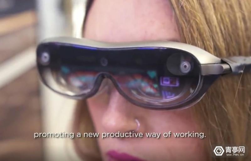 采用分体式设计,联想新款消费级AR眼镜曝光