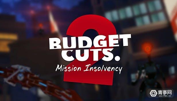 加入远程攻击玩法,《Budget Cuts 2》将于12月12日上线
