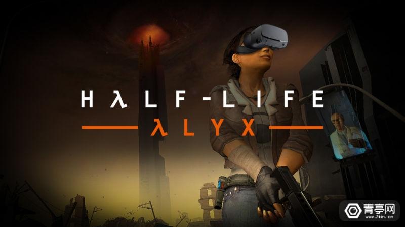 《半条命:Alyx》今后不排除登陆PSVR平台
