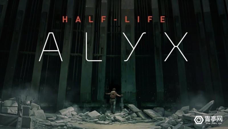 Valve发布VR游戏新作《Half-Life:Alyx》全长预告片图1