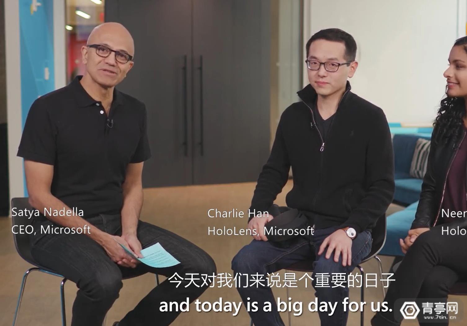 视频|微软CEO与团队畅谈混合现实