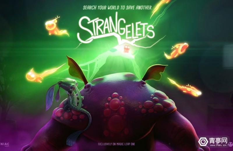 Insomniac推第二款Magic Leap游戏《Strangelets》图1