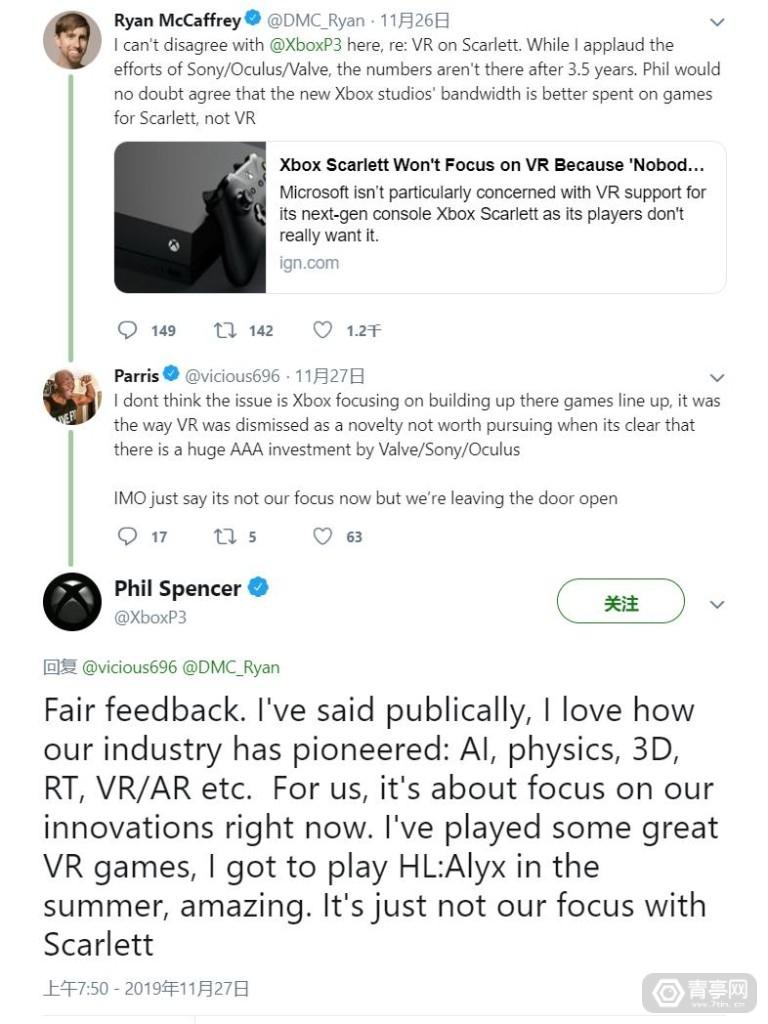 半条命VR很优秀,但Xbox依然不打算支持VR图3