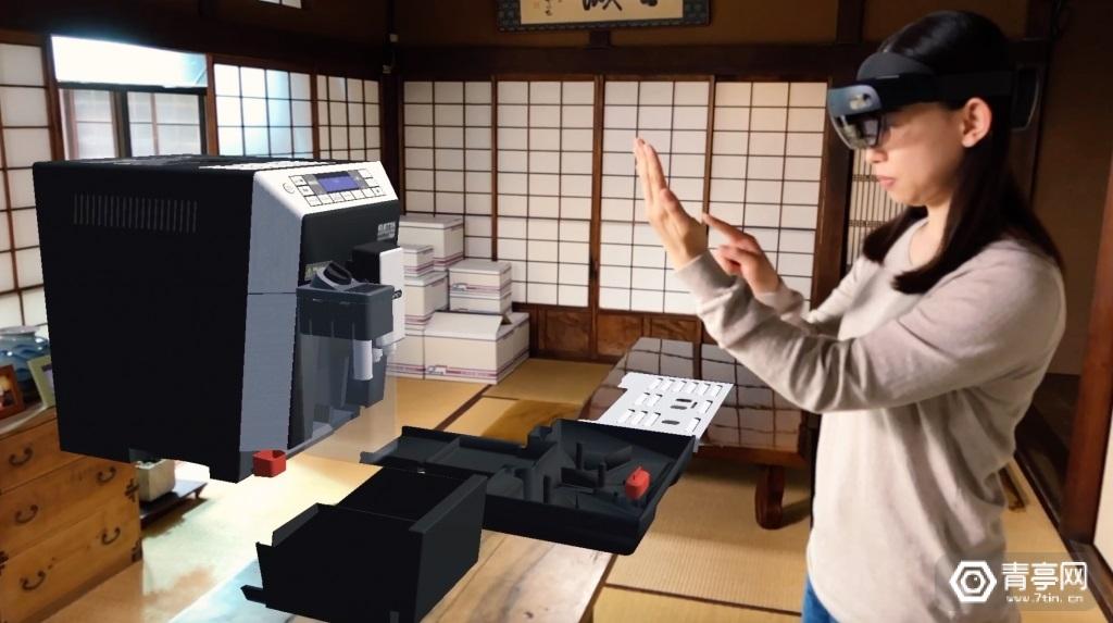 首个基于HoloLens 2的AR售后解决方案诞生