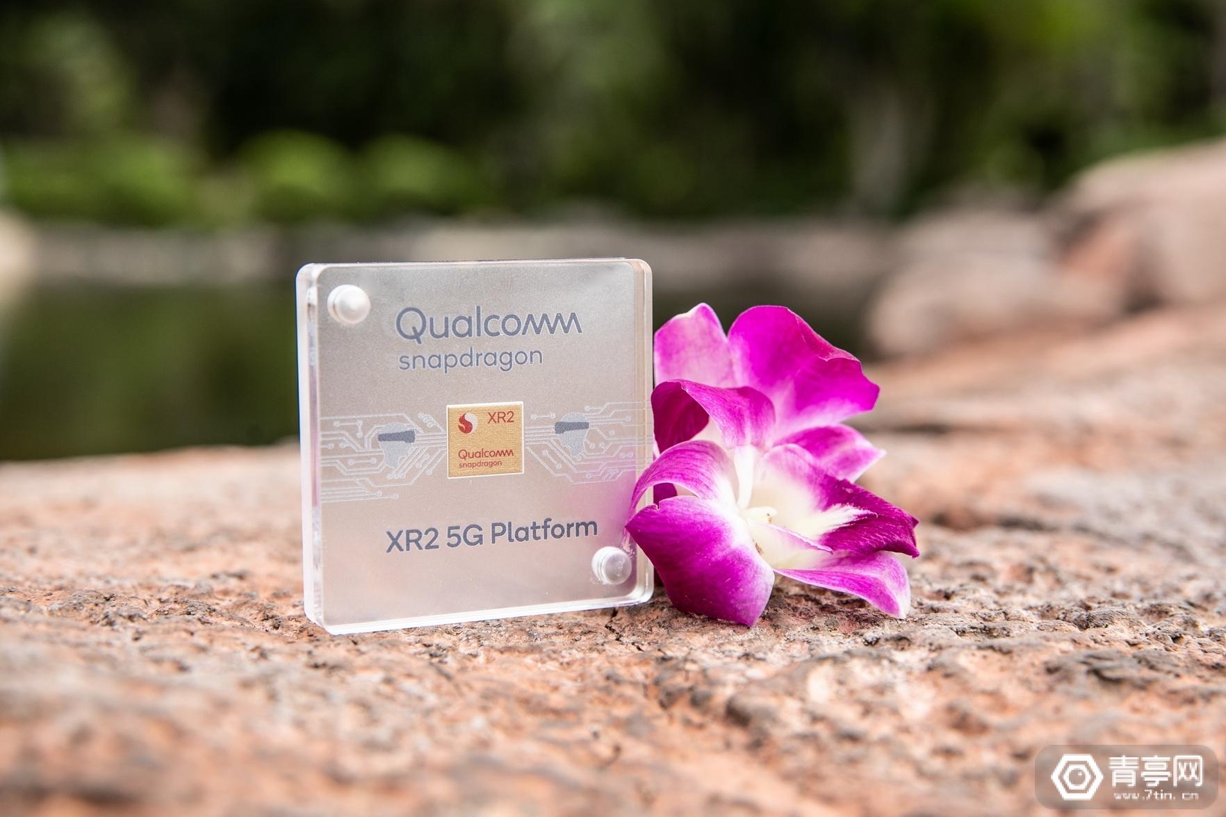高通发布骁龙XR2:第一次5G/XR合体、七摄像头并行