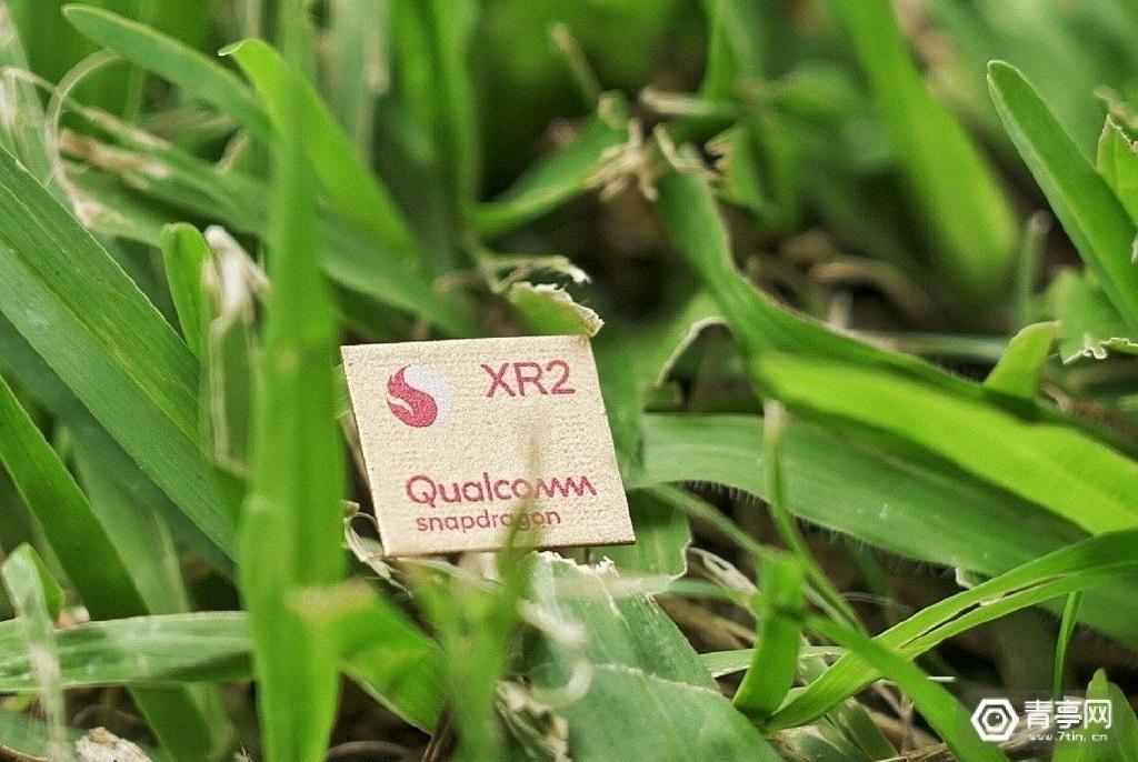 高通发布骁龙XR2芯片,还将联合Niantic开发AR眼镜