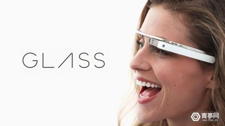 探索版Google Glass最后一次更新,谷歌初代AR眼镜正式退场?