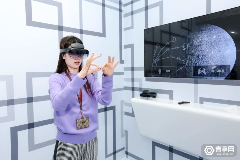OPPO AR眼镜 OPPO 未来科技大会 (3)