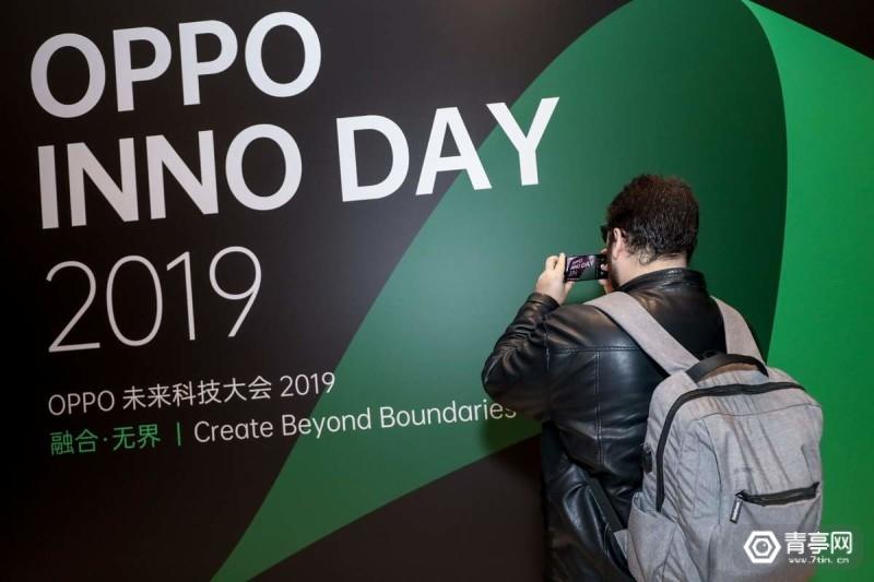 OPPO AR眼镜 OPPO 未来科技大会 (7)