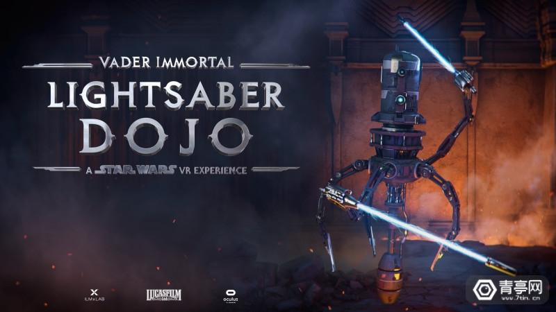 Lightsaber Dojownd4050.1_1920x1080.v2