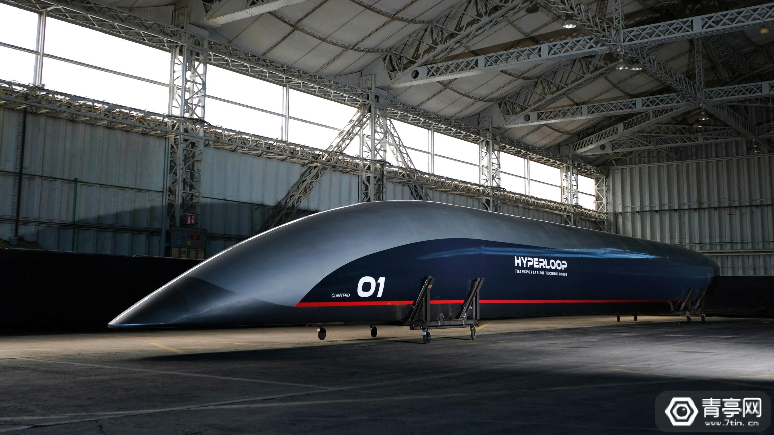 HyperloopTT通过Magic Leap展示超级高铁项目