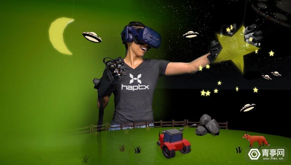 HaptX获1200万美元A轮融资,用于开发下一代VR体感手套