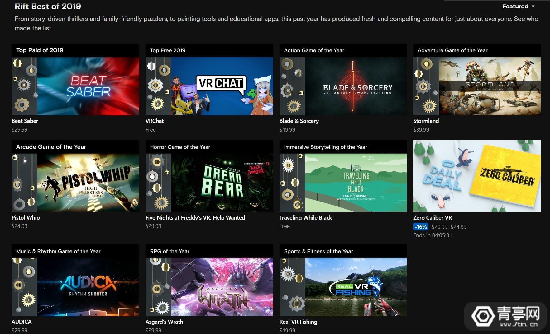 20款Quest应用营收超百万美元,Oculus Quest迎大改版