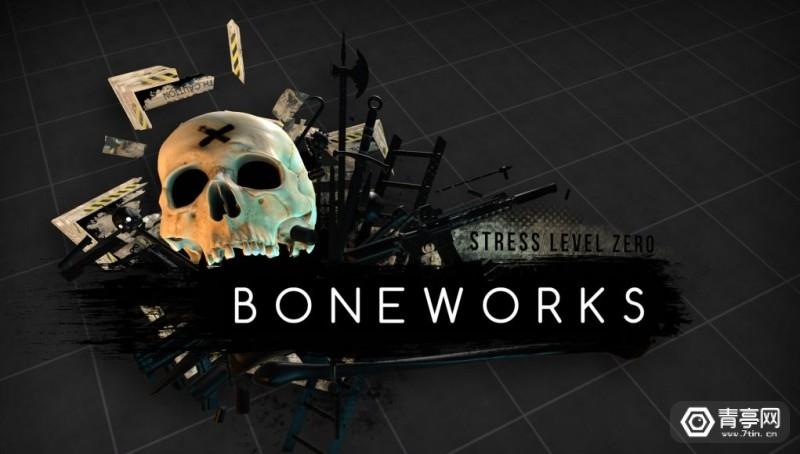 boneworks-4-1021x580