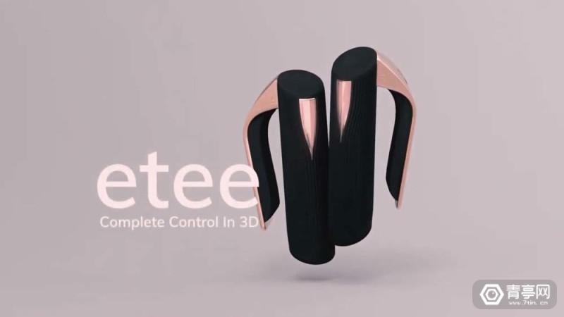 etee_fingercontroller_vr_ar