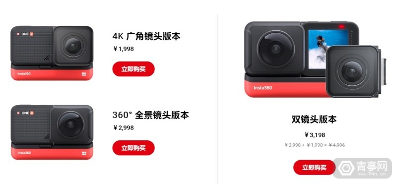 Insta360发布模块化相机One R (6)