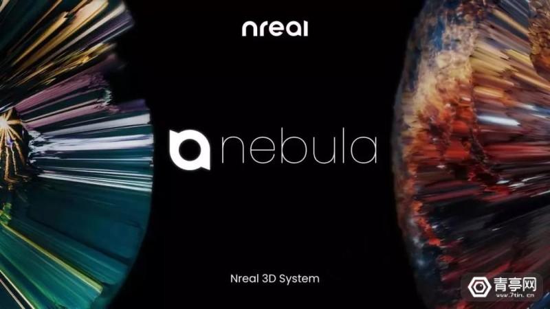 nreal 星云nebula