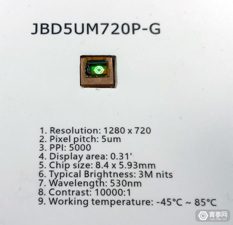 jbd5um