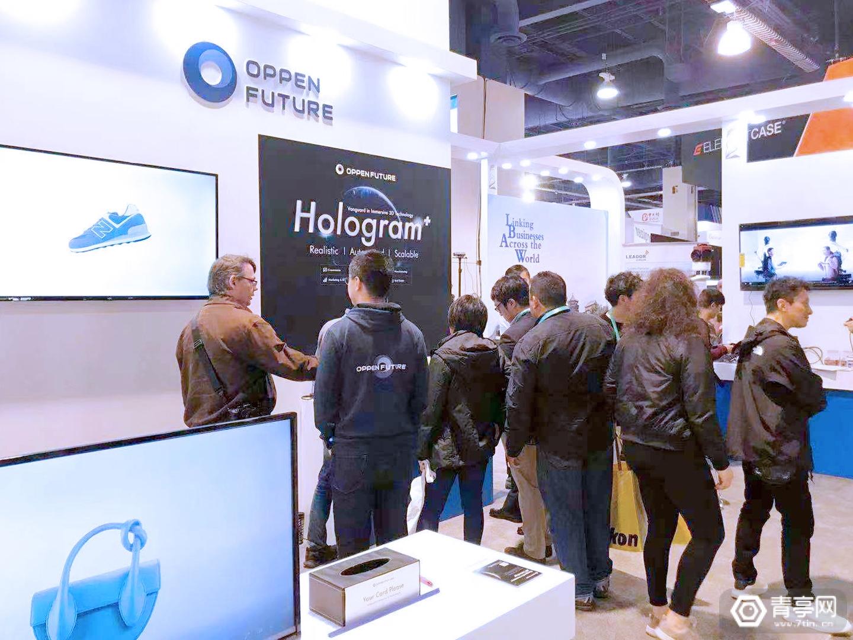 CES 2020:奥本未来展示最新光场技术突破与应用