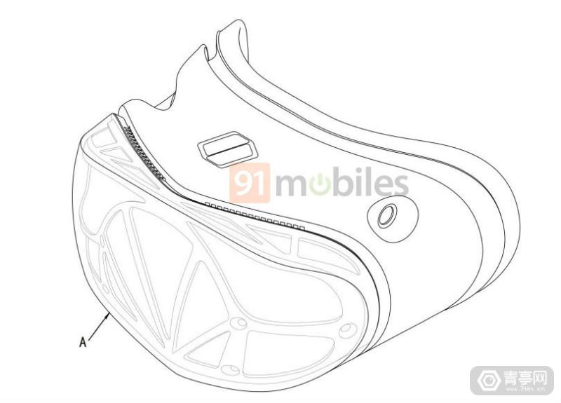 Samsung-VR-patent-3