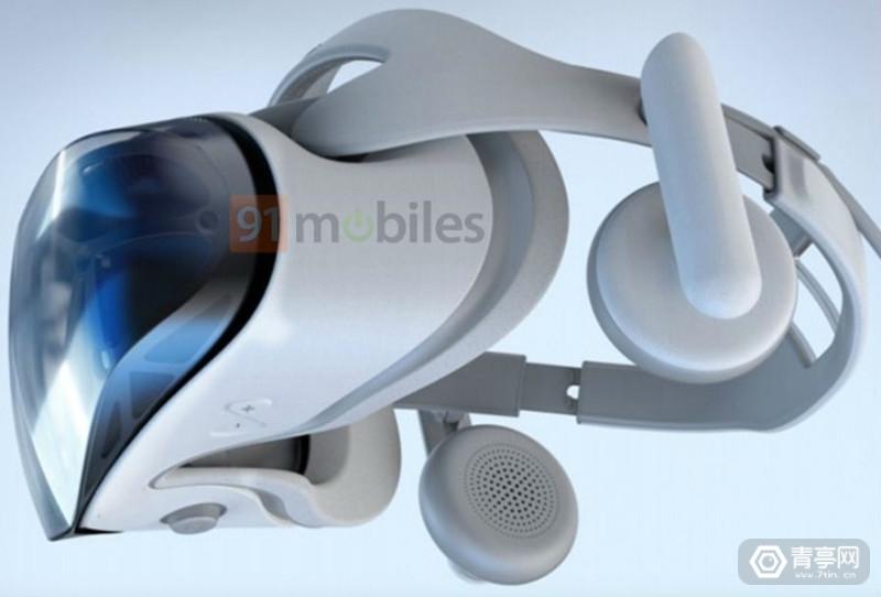 Samsung-VR-patent