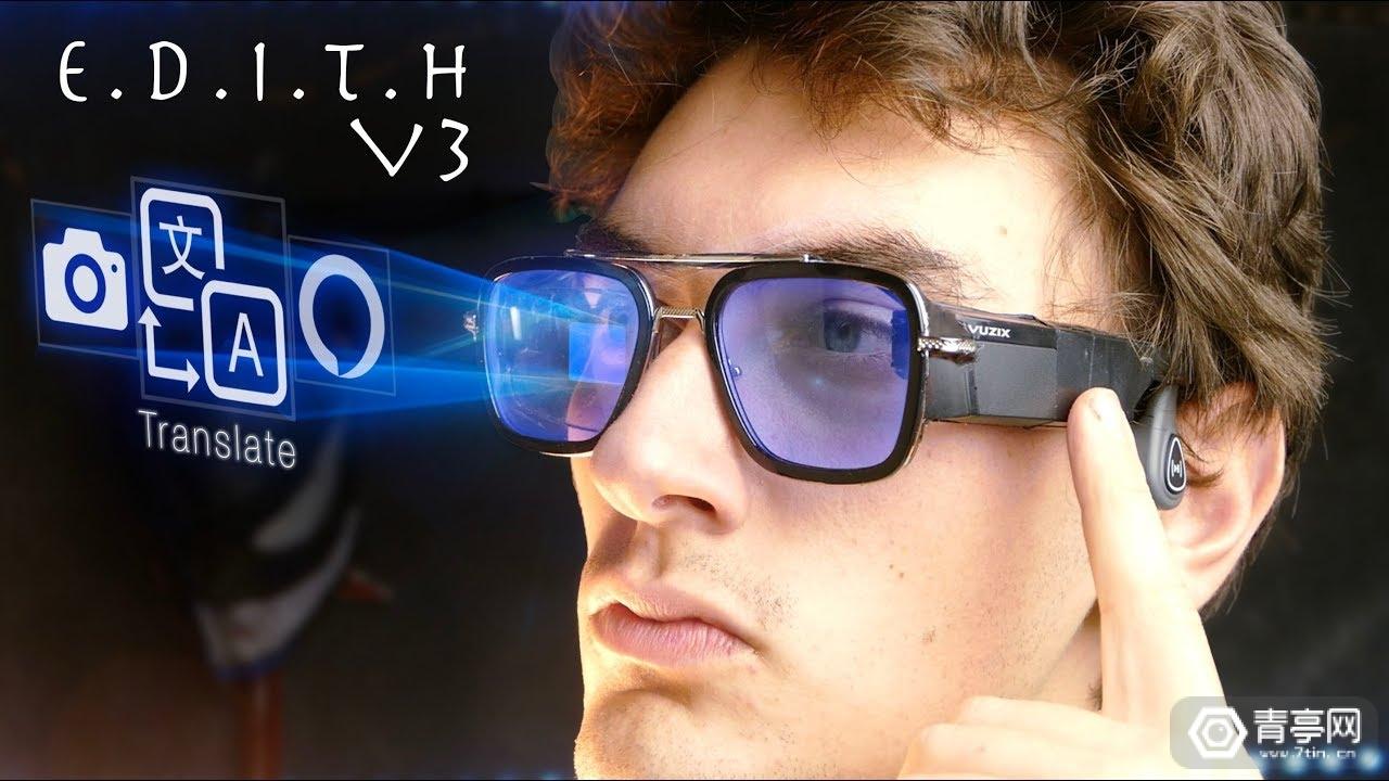 让智能眼镜更智能!这位博主在魔改的路上一去不复返