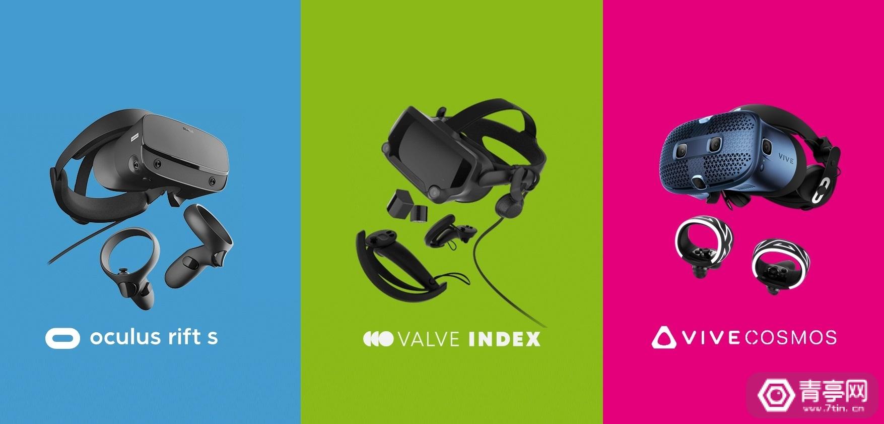 2019:VR这一年之Valve Index/Rift S/Vive Cosmos