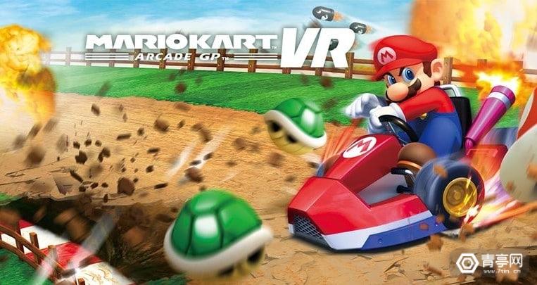 Mario-Kart-VR-London