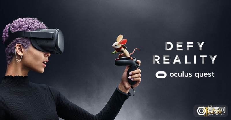 Facebook Oculus Quest moss