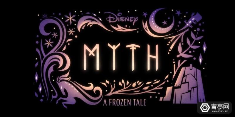 迪士尼《神话:冰雪奇缘》-myth1-1280