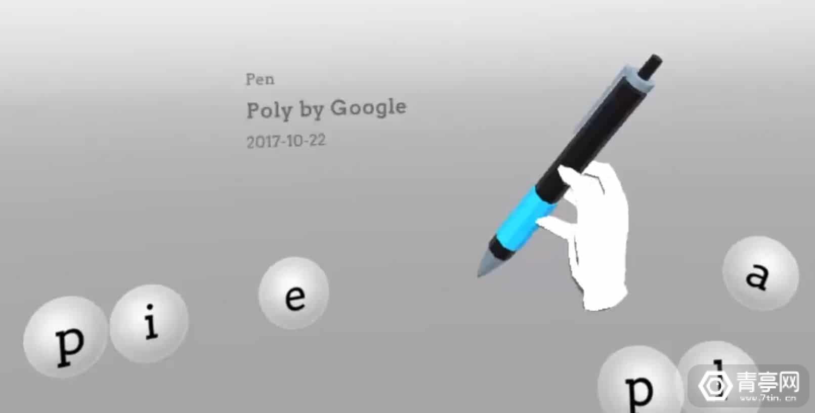 一款趣味型VR应用,随意组合单词即可变身3D模型