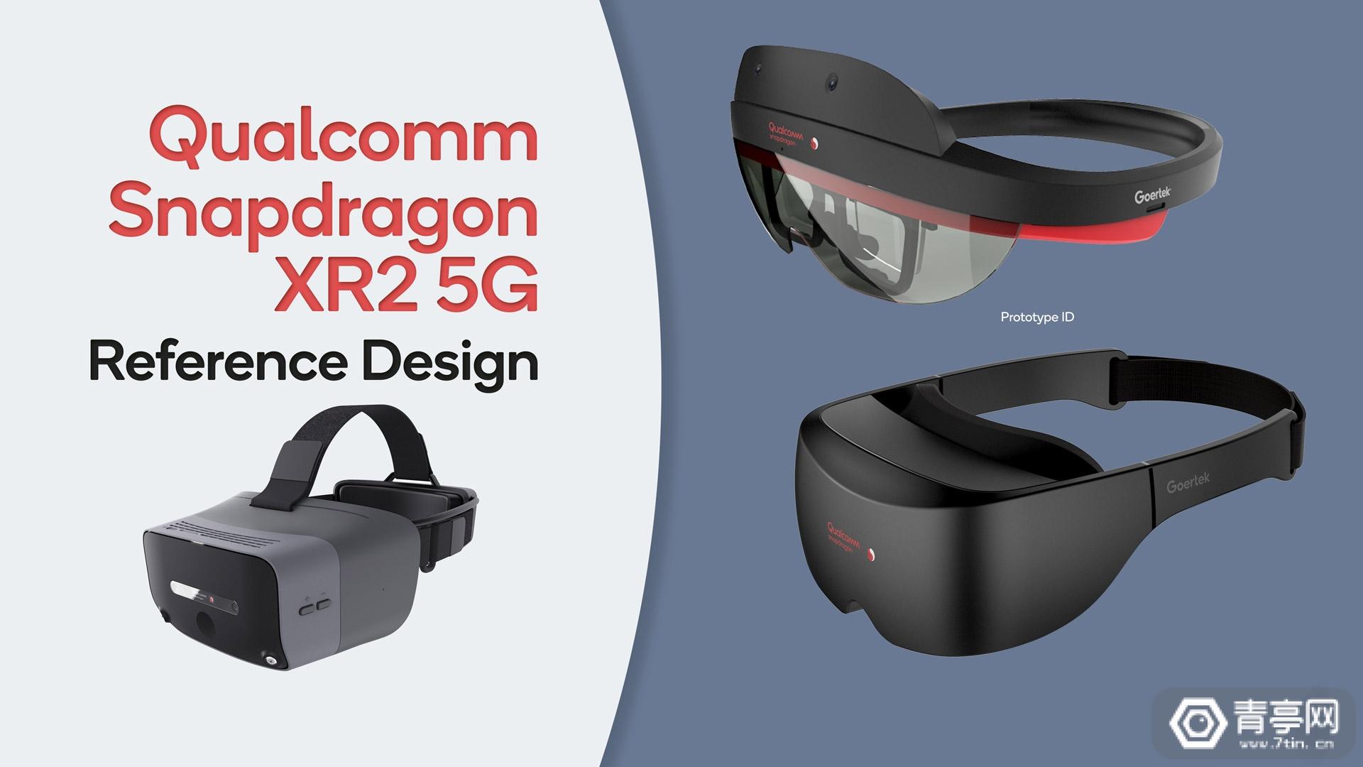 高通发布XR2 5G参考设计,Facebook高管谈论AR必须依赖5G