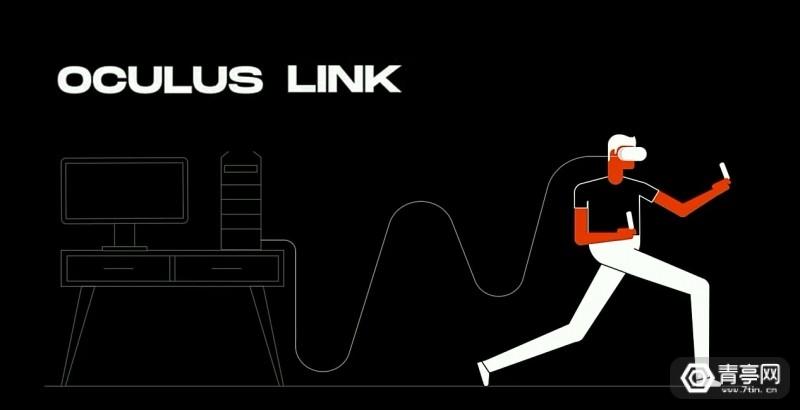 OculusLinkOutline
