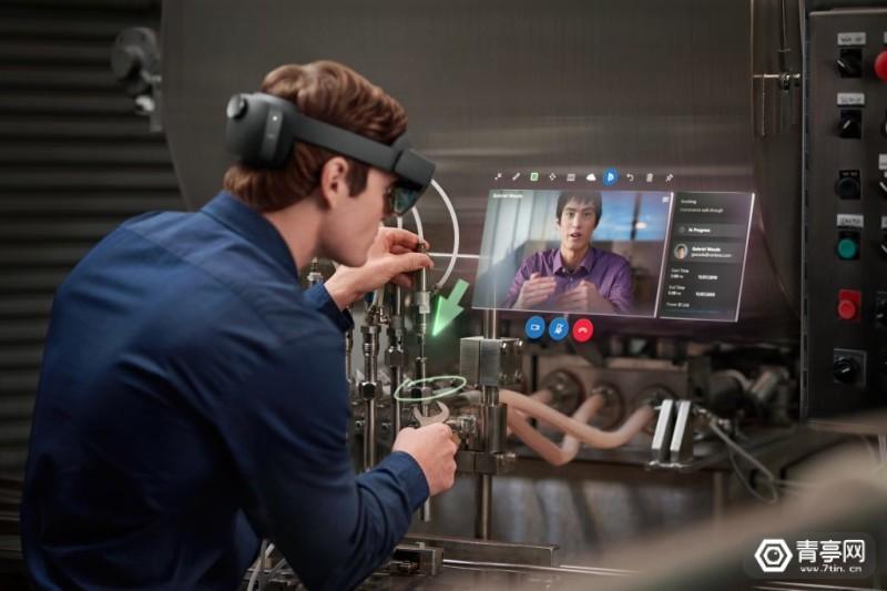 HoloLens Remote assistance