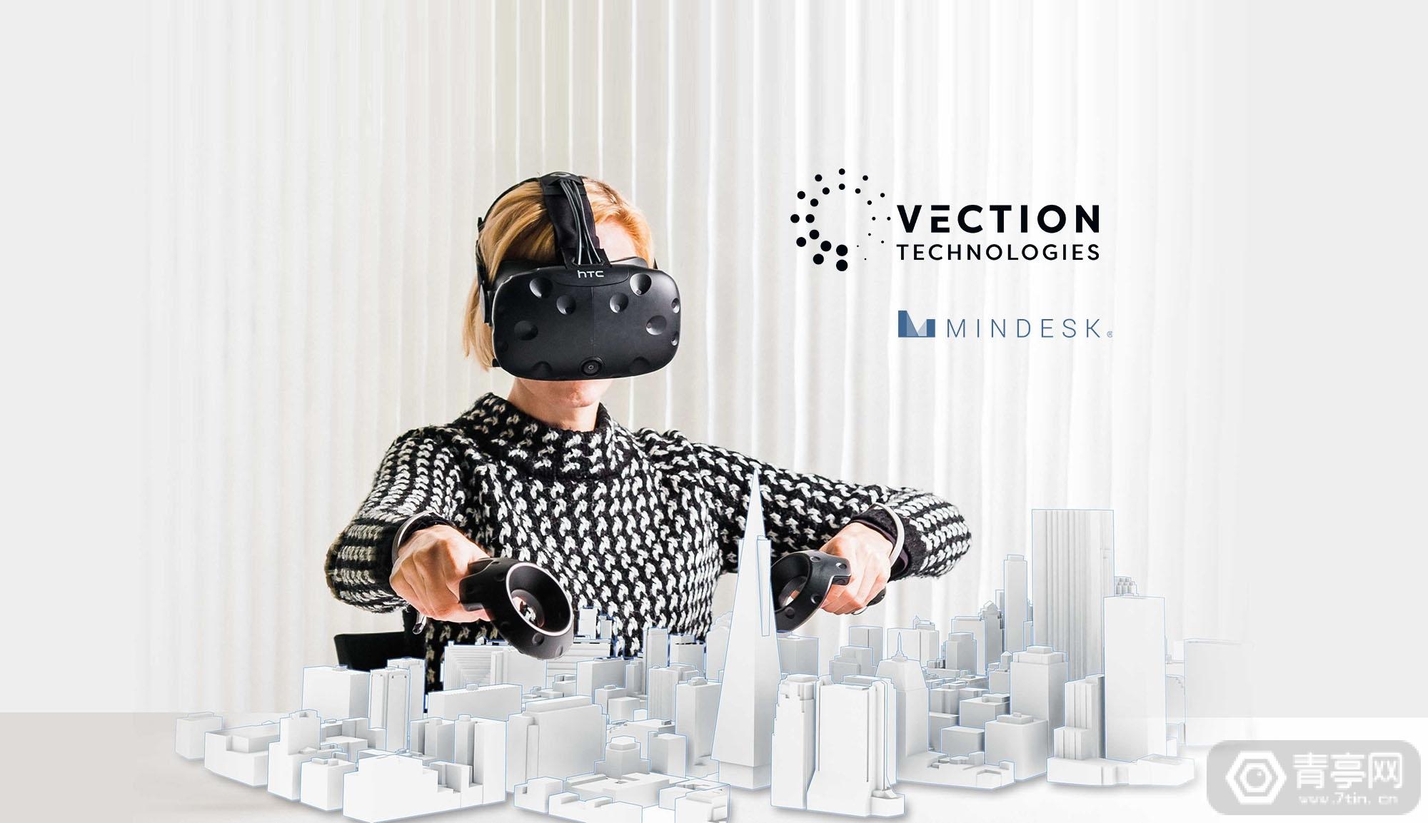规模330万美元,Vection收购AR/VR CAD实时协作平台Mindesk