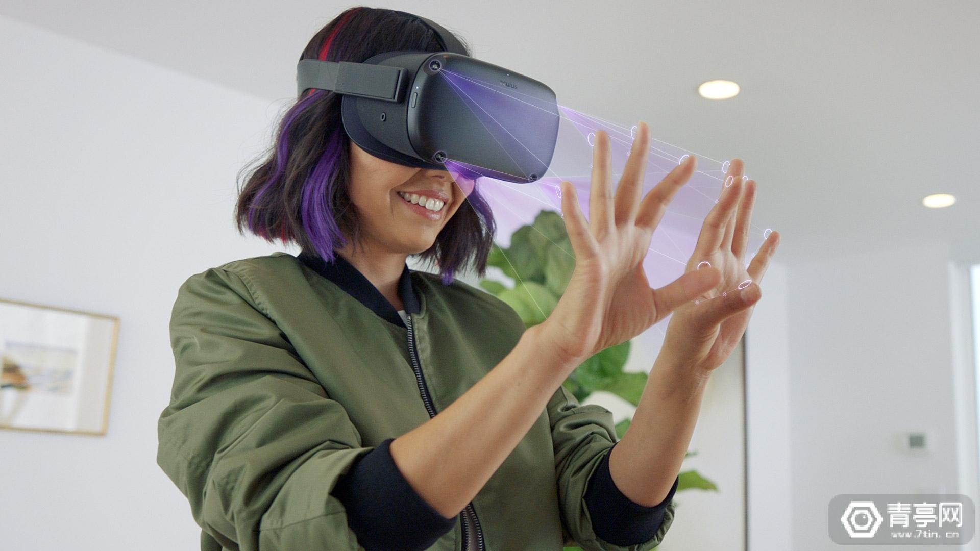 Oculus Quest浏览器现已支持手势操控