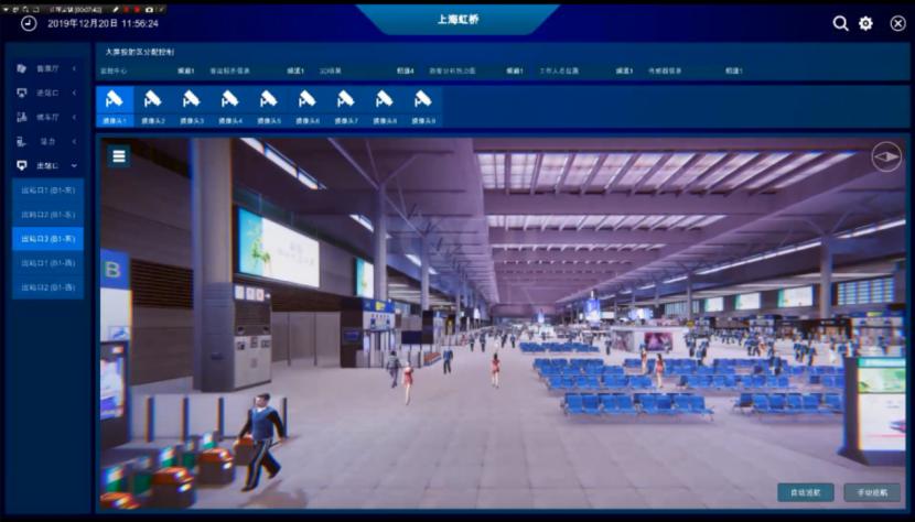 数字孪生技术:易智时代与北交大联合研发完成京沪高铁车站大脑