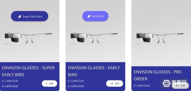 Envision Glasses