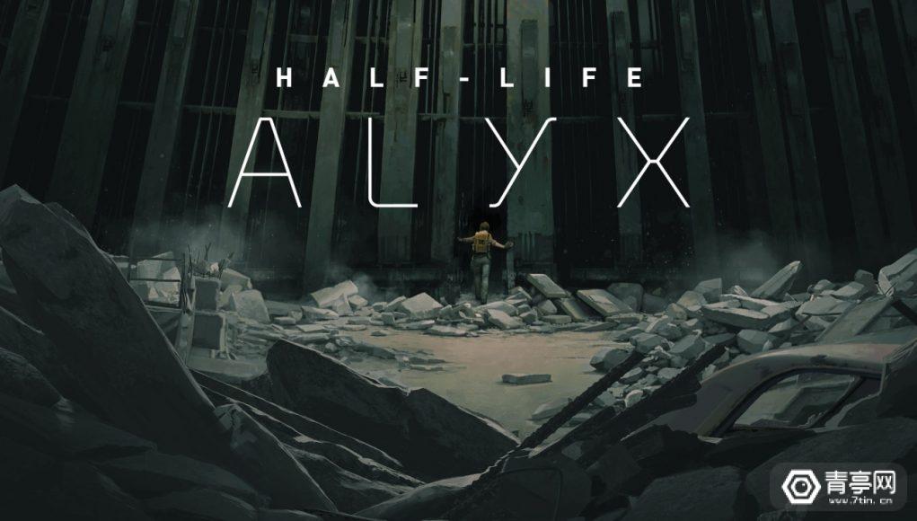 《半条命:Alyx》的关卡编辑器是V社开发焦点,将尽早推出