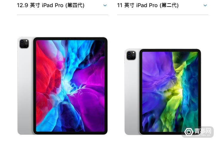 苹果Apple iPad Pro 2020 (1)