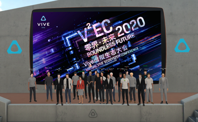 HTC VIVE  V²EC 2020