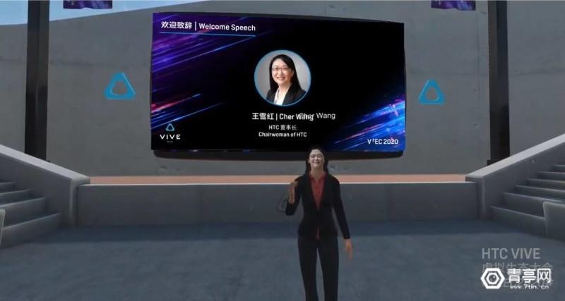 HTC VIVE虚拟生态大会(V²EC) (3)