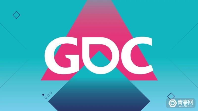 gdc-2020-logo (1)
