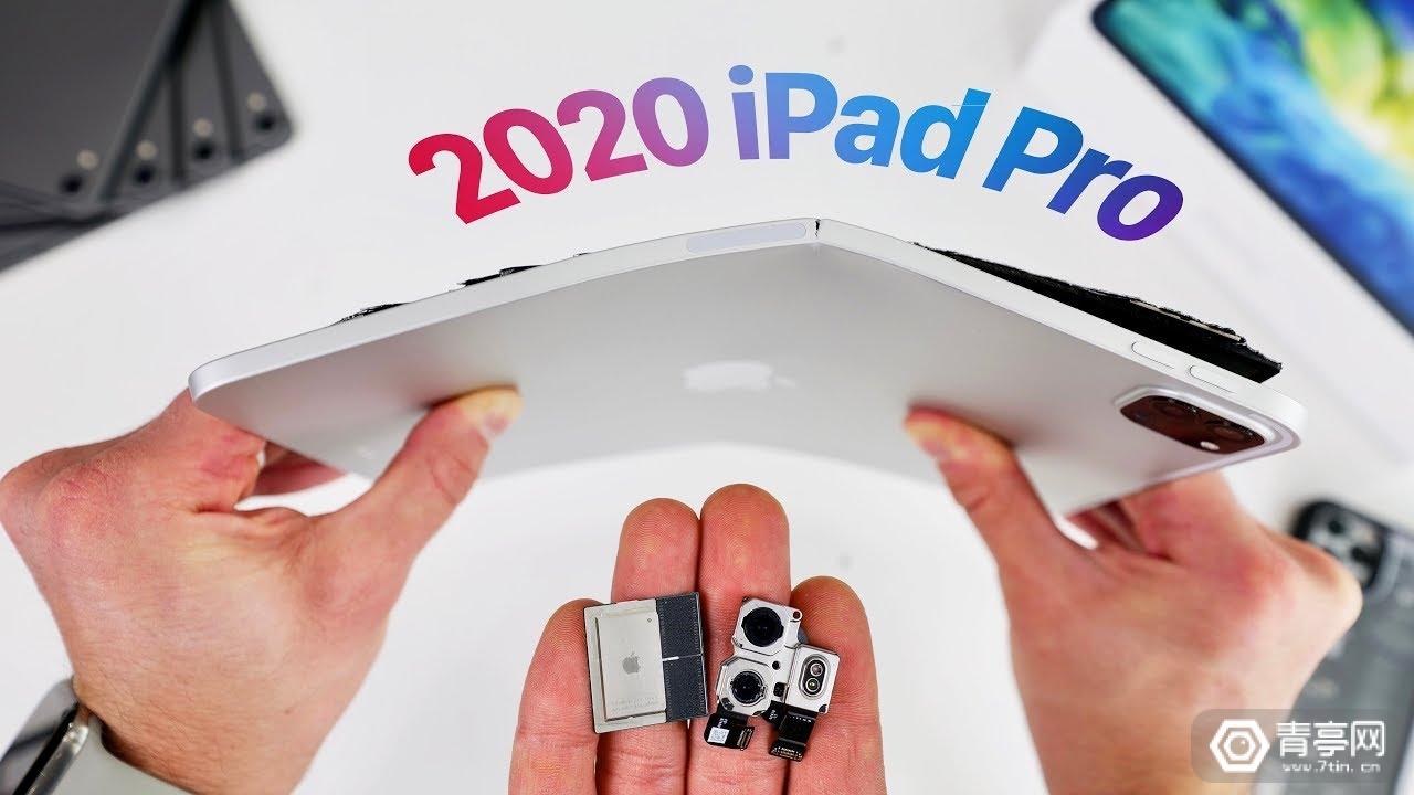 2020款iPad Pro拆解:电池缩水,LiDAR传感器最吸引人