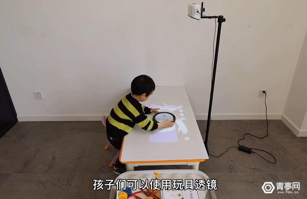 [案例] AR+教育:AR互动投影创新幼儿教育