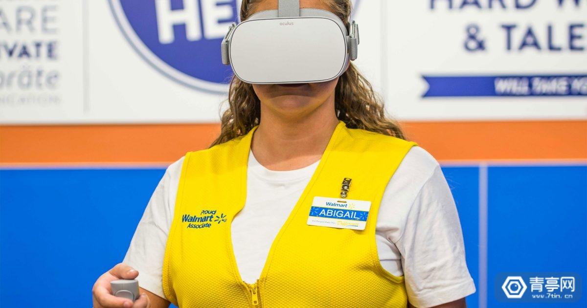 VR培训解决方案公司STRIVR获3000万美元B轮融资