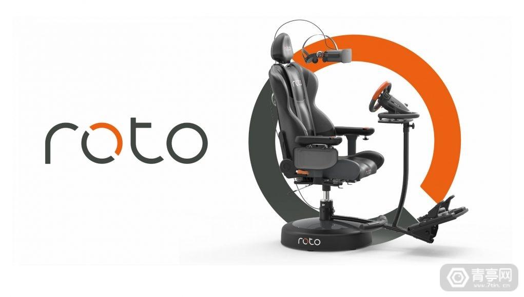 VR电竞椅厂商Roto VR获150万英镑融资