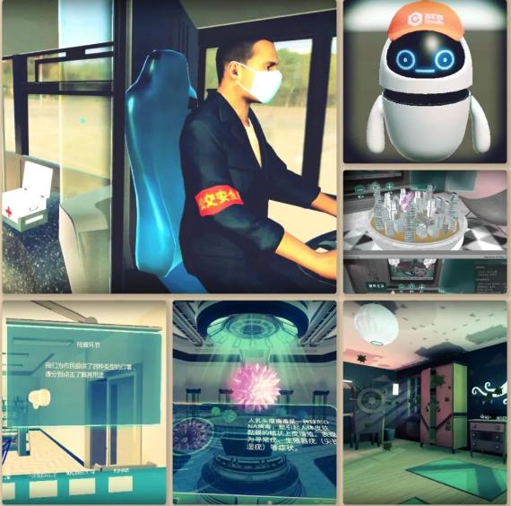 格如灵免费开放防疫病毒等36项安全系列VR课程