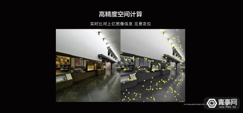 华为AR地图 Cyberverse 河图- (3)
